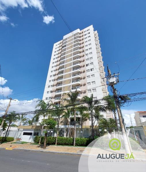 Apartamento  no Quilombo, Cuiabá  - MT